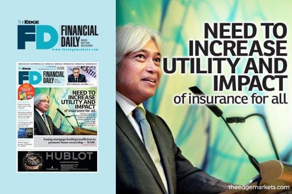 国行总裁:需增强保险的效用和影响