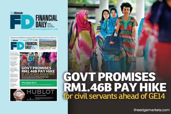 政府承诺为公务员加薪 总额达14亿6000万