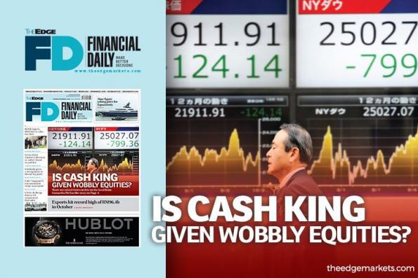 股市动荡 现金为王?