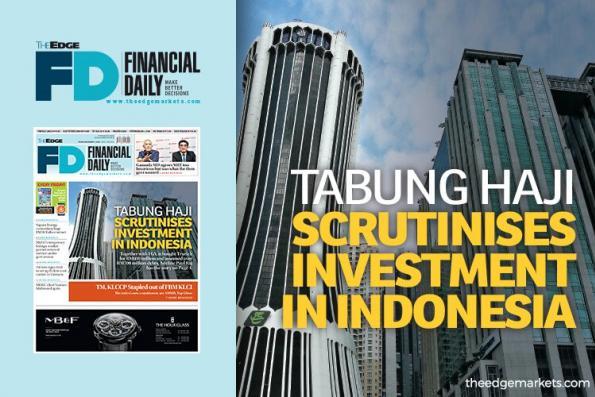 朝圣基金局审视印尼投资