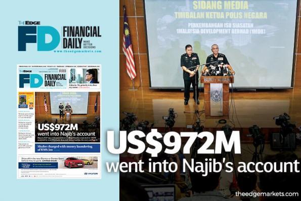 9.72亿美元汇入纳吉银行户头