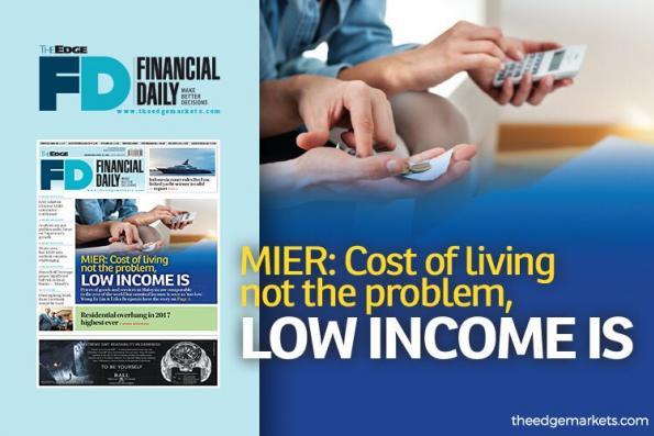 MIER:非生活成本太高 而是收入太低