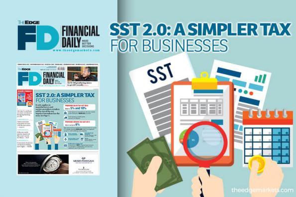 对企业而言 SST 2.0更加简易