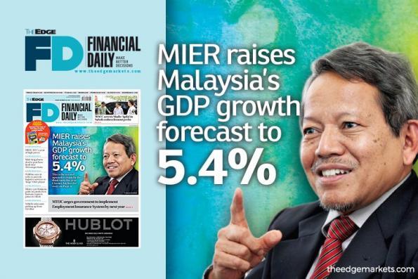 MIER上调大马2017年GDP增长预测至5.4%