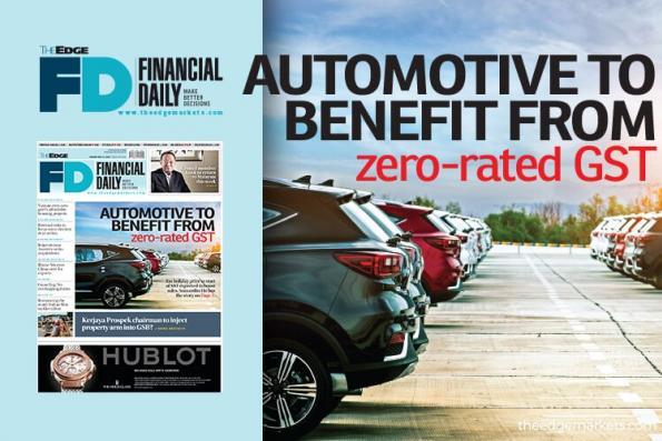汽车业将从零消费税中受惠