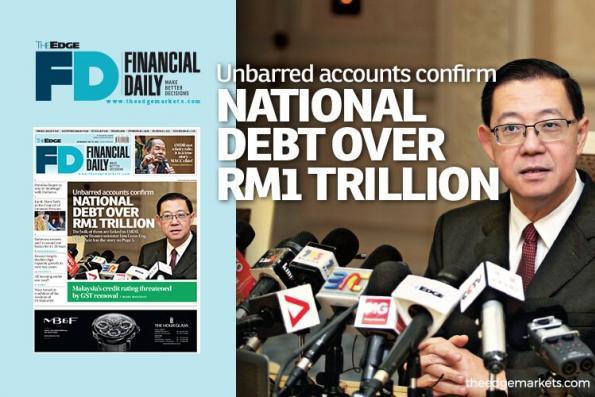 国家债务逾1兆令吉