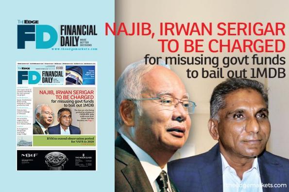 滥用政府资金拯救1MDB 纳吉依尔旺将被控