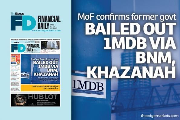 财政部:前政府通过国行国库控股解救1MDB