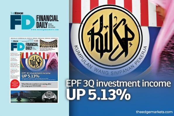 EPF第三季投资收入增5.13%