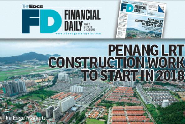 槟城轻快铁建筑工程将于2018年动工