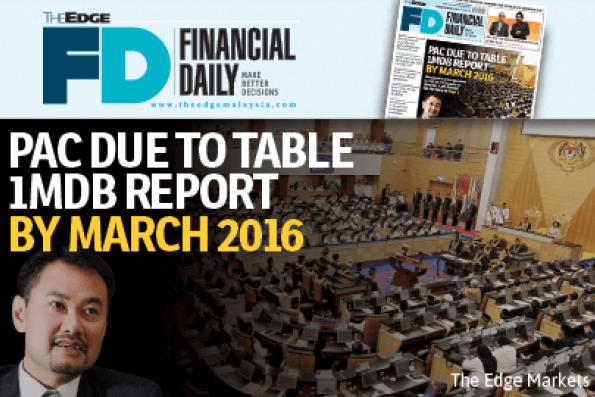公账会:最迟明年3月提呈1MDB报告