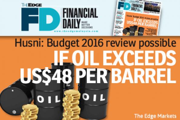 阿末胡斯尼:原油价格若企逾每桶48美元 政府或检讨2016年财算案