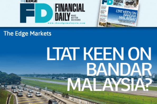 武装部队基金局对马来西亚城有兴趣?