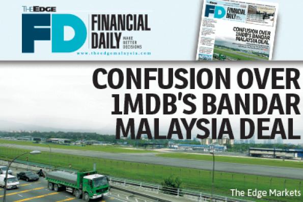 1MDB马来西亚城售股协议引各界混淆