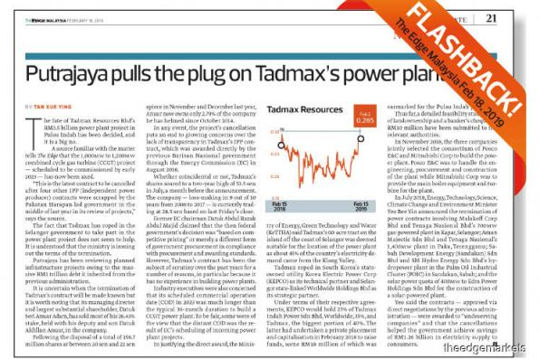 Tadmax yet to get notification of scrapping of project