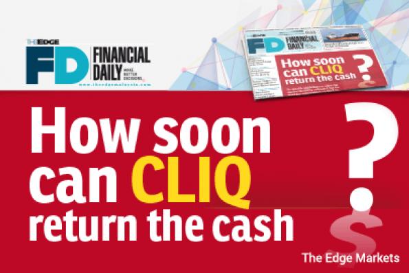 CLIQ能源多久能回退现金?