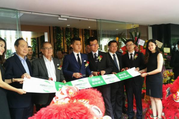 Forest City sets up sales gallery in Kuala Lumpur