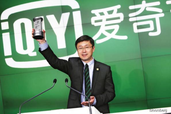 Tech: Why Baidu's iQIYI is not China's Netflix