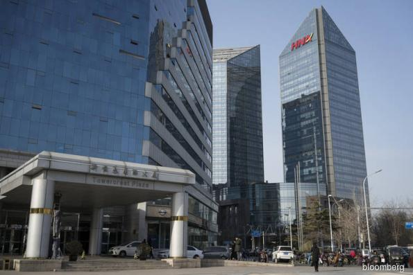 HNA chairman's family tightens grip after death of key executive