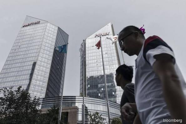 HNA cuts Deutsche Bank stake as Chinese group plans exit