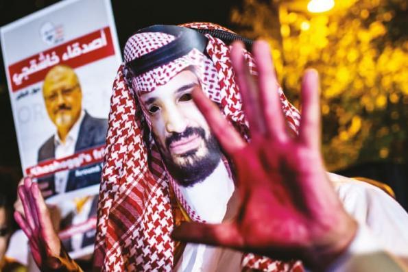 1MDB Update - The Khashoggi killing had roots in a Saudi family feud