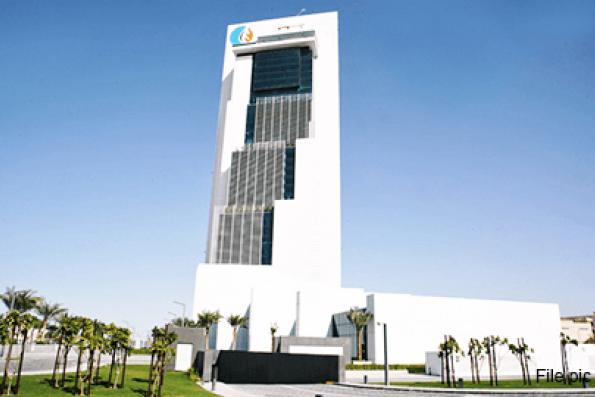 Abu Dhabi alleges US$1.4b from 1MDB missing, says WSJ