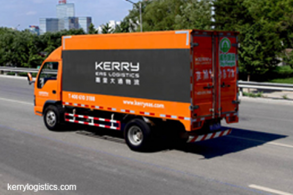 Kerry Logistics' IT development centre to contribute double-digit revenue growth from region by FY20