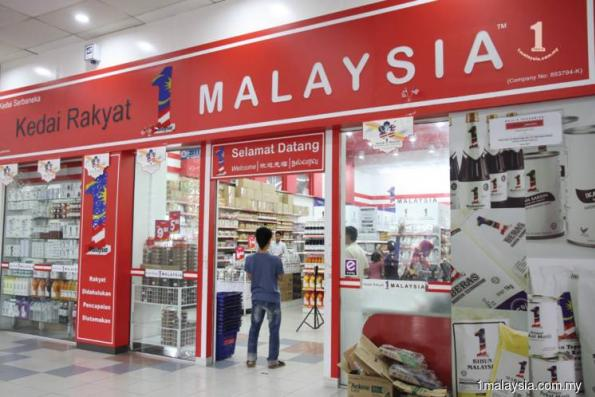 New KR1M to focus on reasonably priced goods, says deputy minister