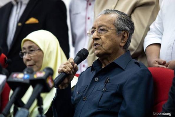 Dr Mahathir: No successor to BNM governor named yet