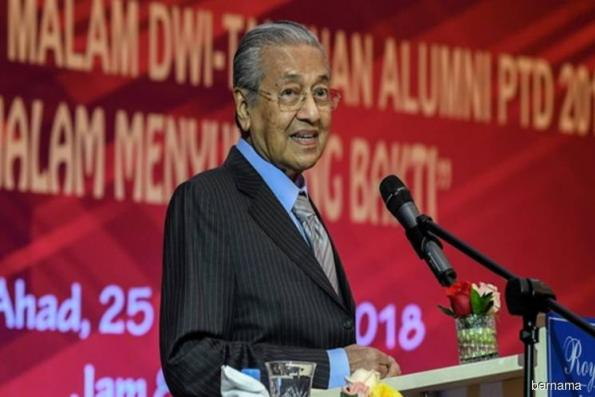 Damage control report to be released next year - Tun M