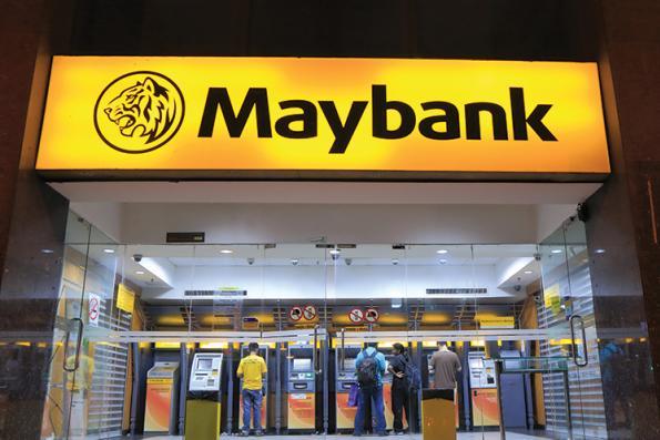 Maybank Indonesia FY17 net profit slightly lower at IDR1.8 trillion