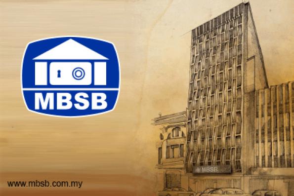 马建屋获准与Bank Muamalat股东展开合并商讨