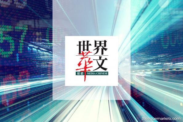 Stock With Momentum: Media Chinese International Ltd