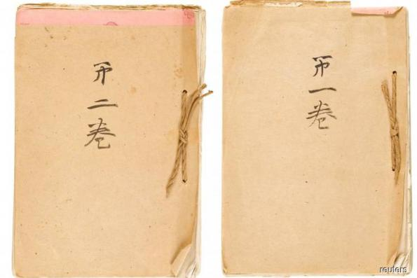 Emperor Hirohito's memoir bought by Japan surgeon criticised for praising Nazis