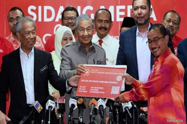 Bagan Serai MP, four Senators join Bersatu
