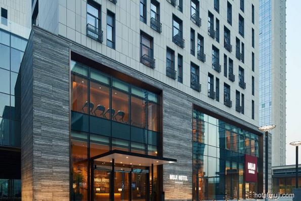 This is what Muji's first ever hotel looks like