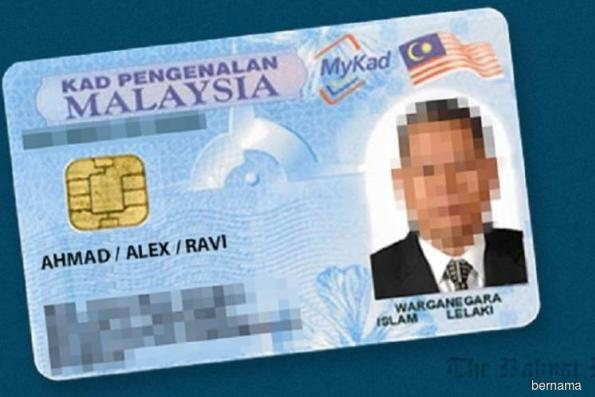 Upko calls for withdrawal of identity cards in Sabah