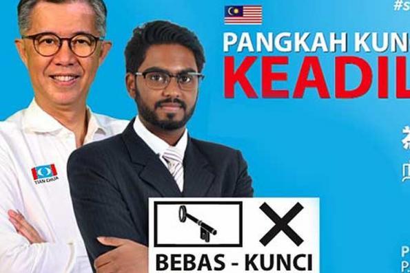 Prabakaran赢了峇都国席