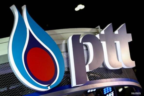 Thailand's PTT group has 390 billion baht for new business investment