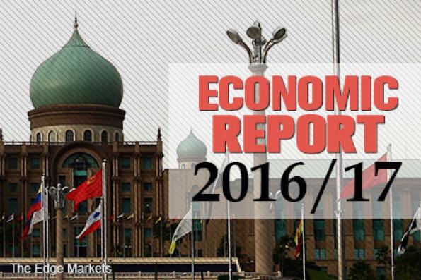 大马2017年政府收入料走高至2220亿令吉