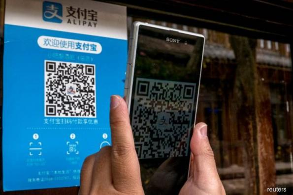 Quann Malaysia warns of rising QR code scams