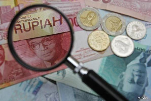 Indonesia c.bank gives rupiah 'room for appreciation' — official