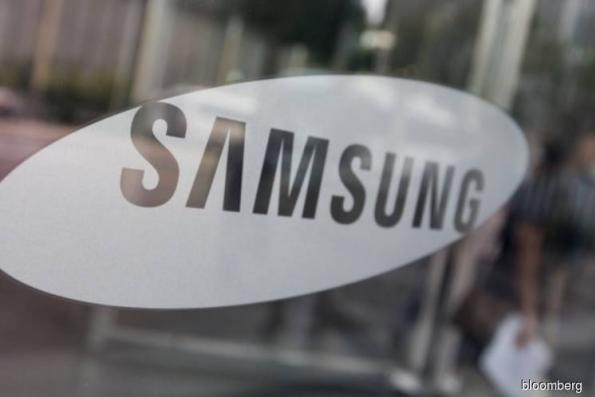 Samsung Is Planning to Lower Chip Growth to Maintain Prices