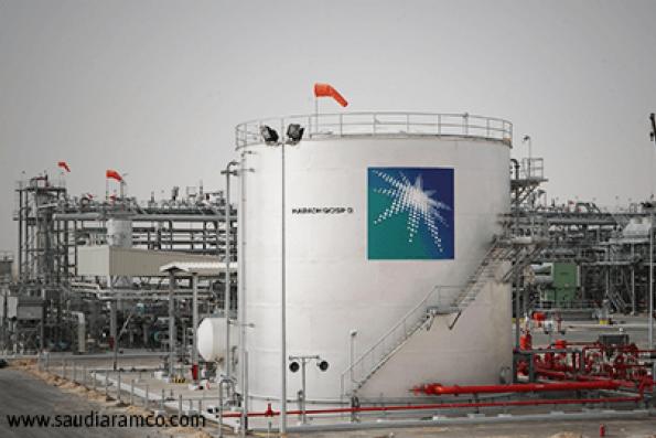 Saudi Aramco selects lead underwriters for US$100 bil IPO — WSJ