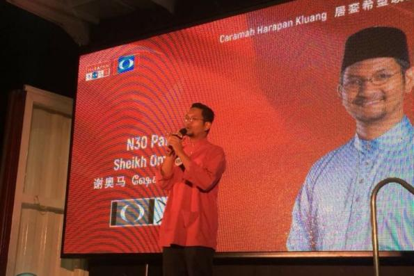 Sheikh Omar flies the banner for Malays in DAP