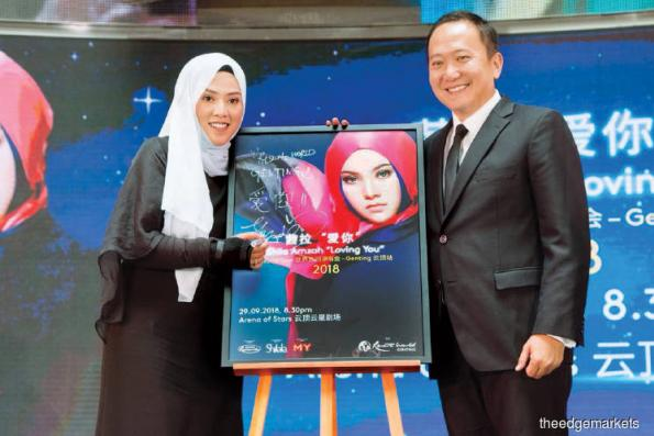 Shila Amzah announces second world tour