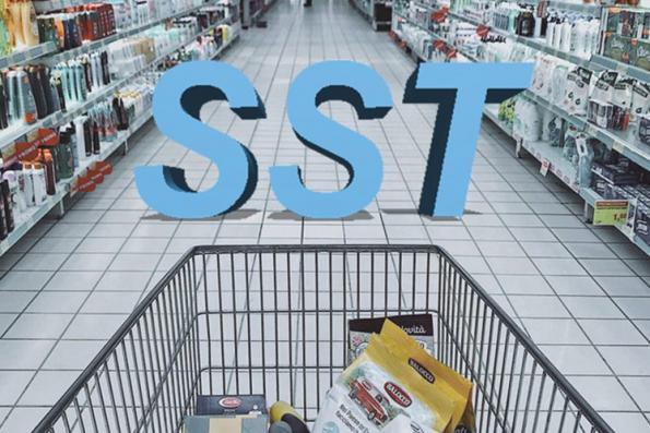林冠英:SST不是影响价格的唯一因素