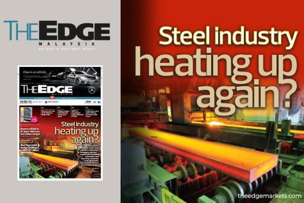 钢铁业再热?