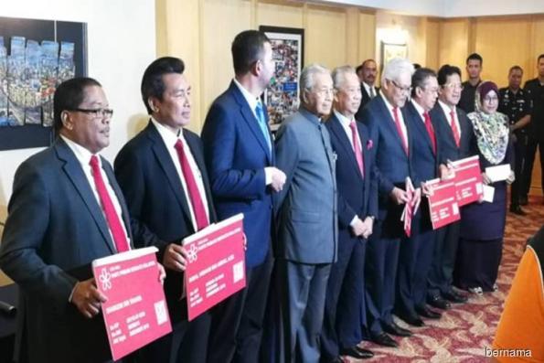Parti Pribumi Bersatu Malaysia welcomes seven former UMNO MPs