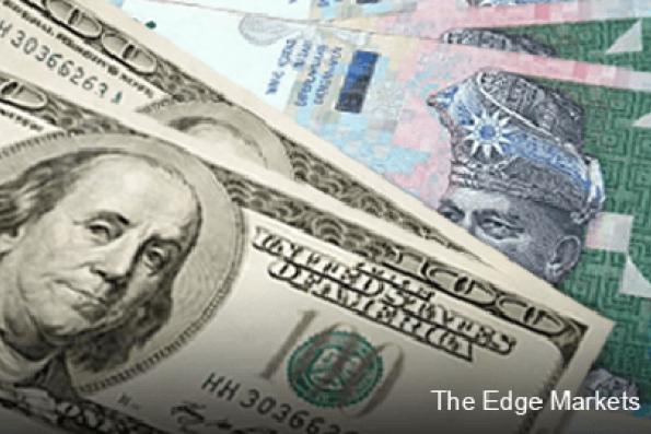 大马国际储备金跌至933亿美元